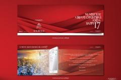 DAMPF-Christmascard-Mockup-A4